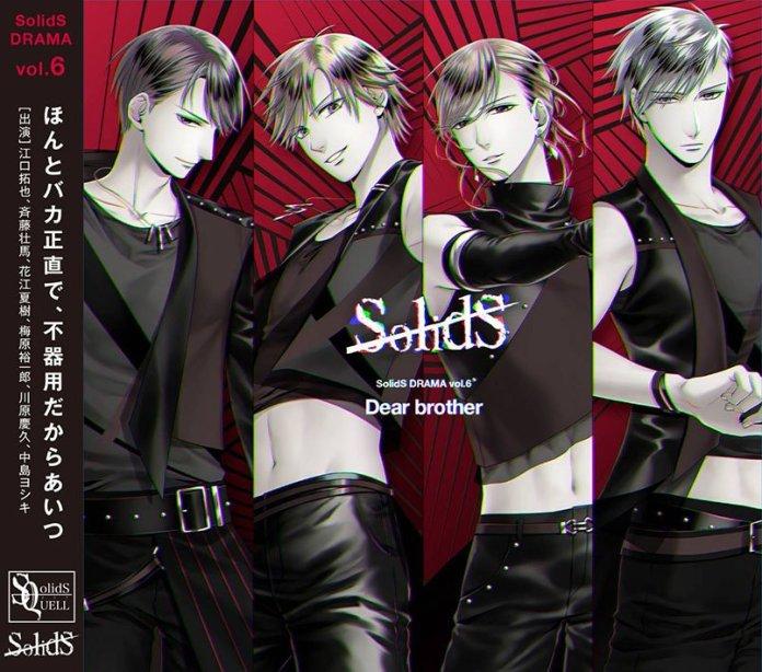 SolidS 6th drama CD (2019)