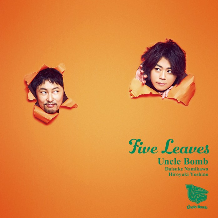 "Uncle Bomb ""Five Leaves"""