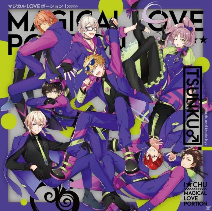 i-CHU magical love potion