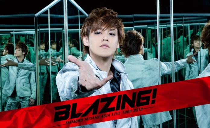 Mamoru Miyano Blazing