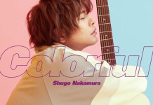 Shugo Nakamura colorful regular