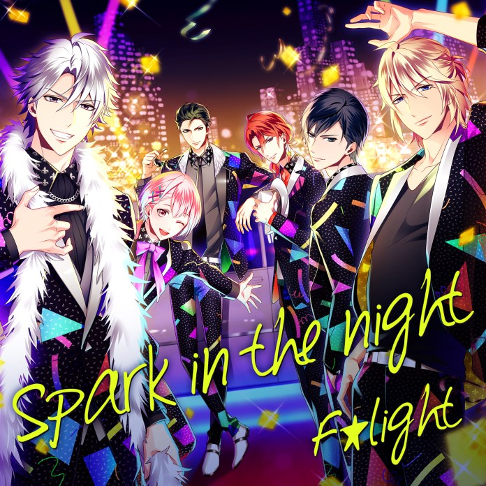 F☆light Spark in the night