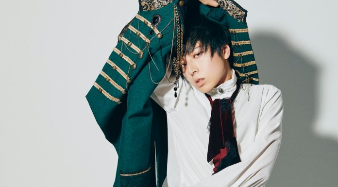 Shouta Aoi BAD END promo
