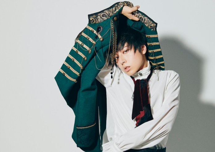 Shouta Aoi BAD END promo