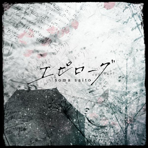Soma Saito Epilogue
