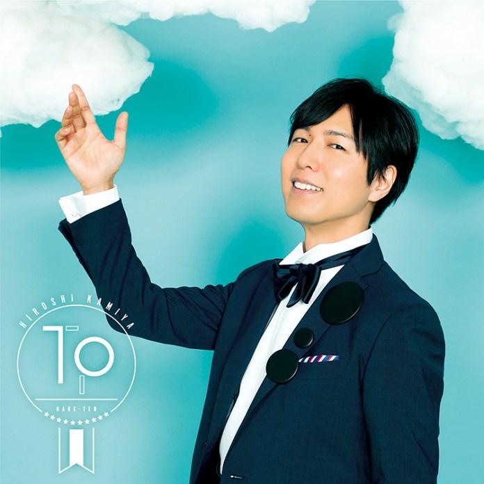 TP Hiroshi Kamiya regular
