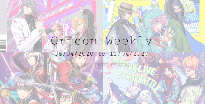 oricon weekly 1st week april 2020