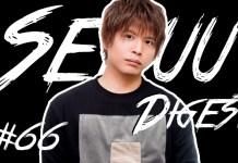 Seiyuu Digest 66 - Shugo Nakamura