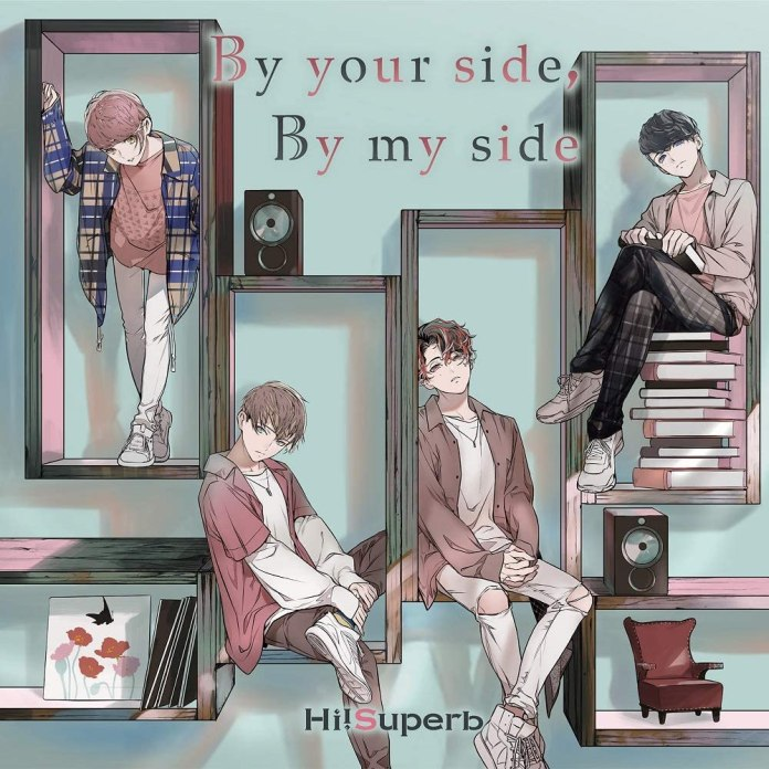 By your side, By my side HiSuperb