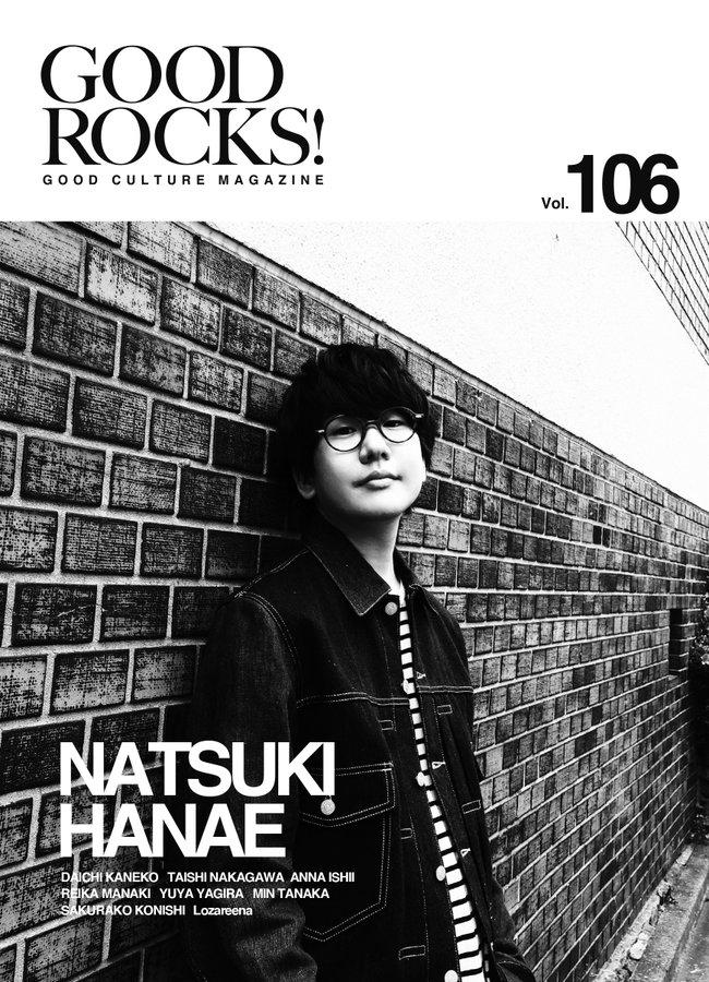 GOOD ROCKS! Vol.106 Natsuki Hanae