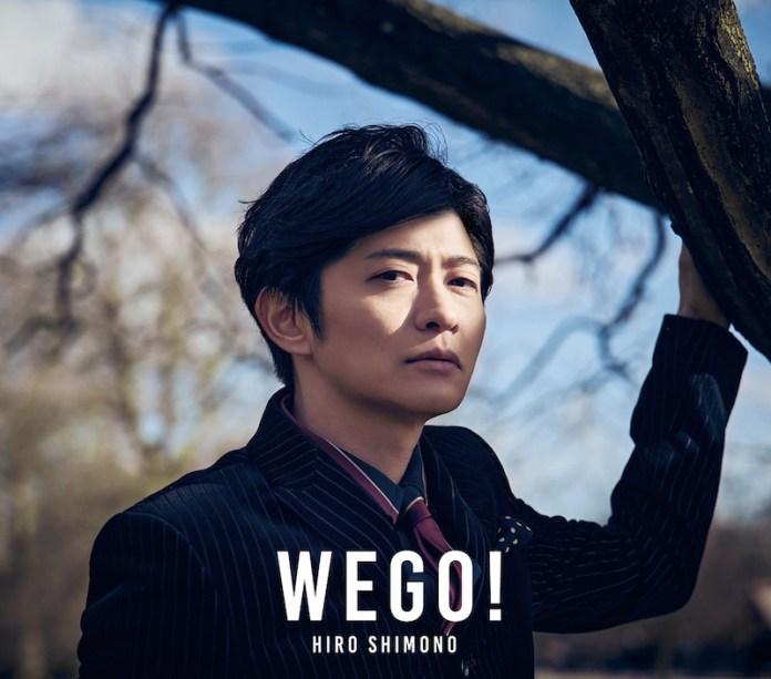 Hiro Shimono WE GO Limited edition