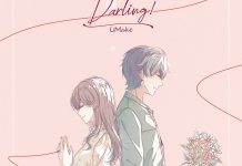 UMake Darling! regular