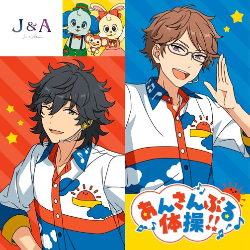 Ensemble Stars!! ES Idol Song Extra Jin, Akiomi