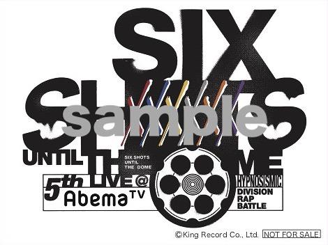 Hypnosis mic- Division Rap Battle - 5th LIVE logo sticker