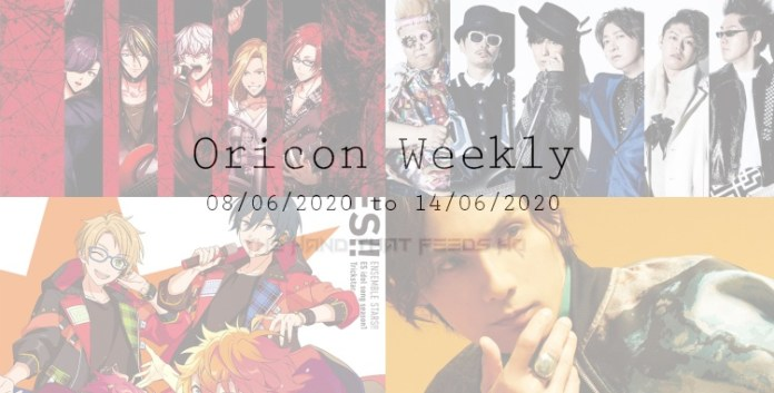 oricon weekly 2nd week June 2020