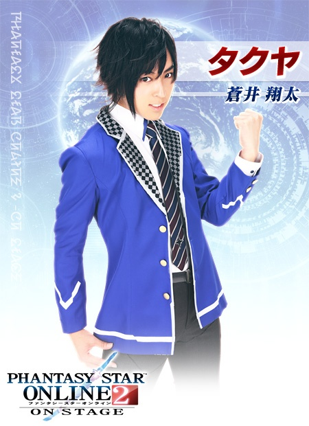 Phantasy Star Online 2 On Stage (Shouta Aoi as Takuya)