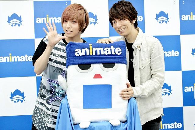Shouta Aoi Animate Onrakukan