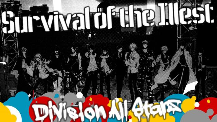 Division All Stars Survival of the Illest