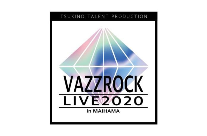 VAZZROCK LIVE 2020
