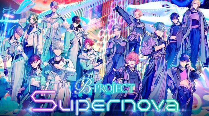 B-PROJECT Super Nova