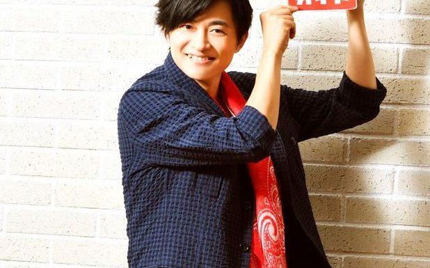 Hiro Shimono Weekly TV Guide