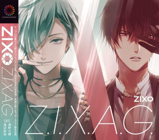 ZIX-Z.I.X.A.G