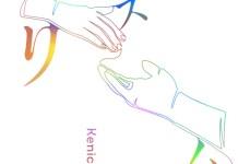 "Kenichi Suzumura ""Rhythm"""