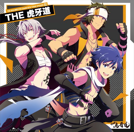 THE IDOLM@STER SideM NEW STAGE EPISODE:02 THE kogadou