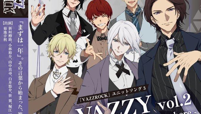 VAZZY-unit-song-vol.2