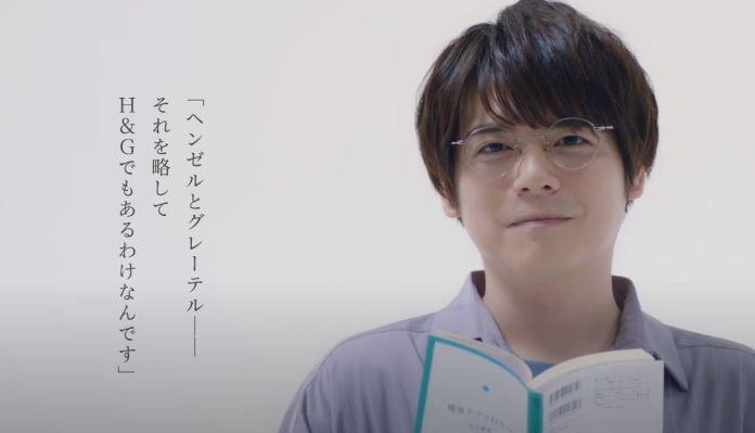 Yuma Uchida Sawai Lab