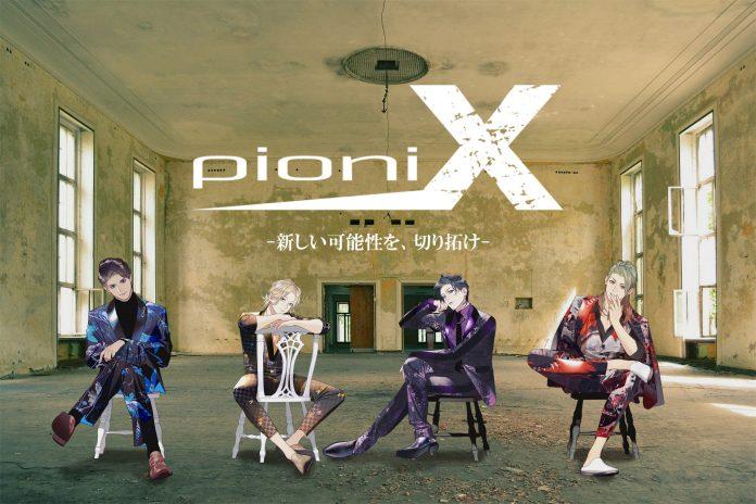 pioniX
