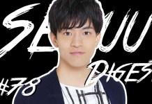 Seiyuu Digest 78 Kaito Ishikawa