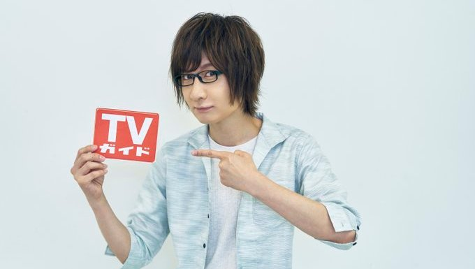 Tomoaki Maeno Weekly TV Guide October 2020