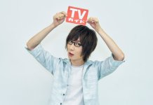 Tomoaki Maeno Weekly TV Guide