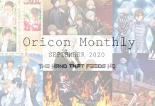 oricon monthly September 2020