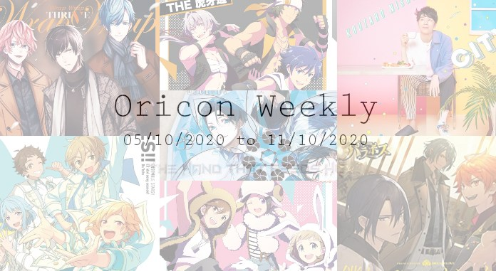 oricon weekly 1st week october 2020