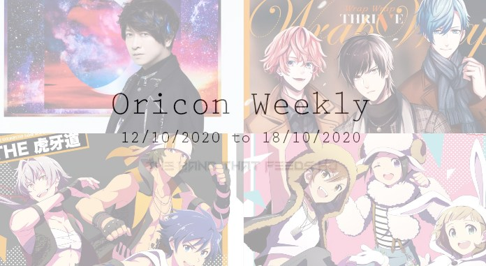 oricon weekly 2nd week oct 2020