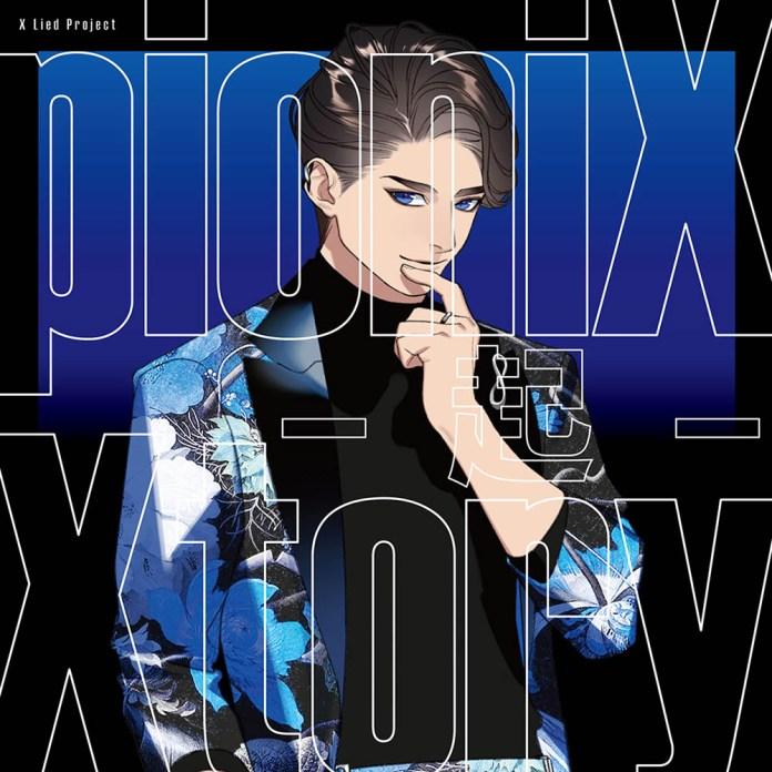 pioniX Xtory Ki