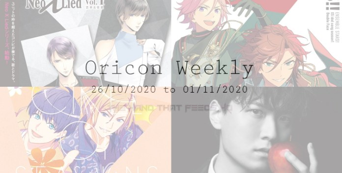 oricon weekly 4th week october 2020