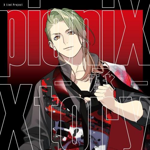 pioniX-Xtory-Sho-