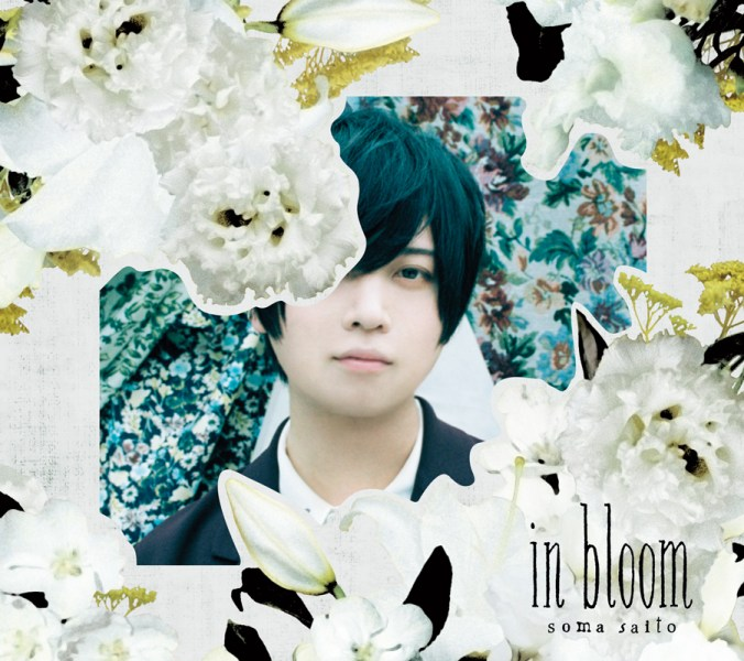 "Soma Saito ""in bloom"""
