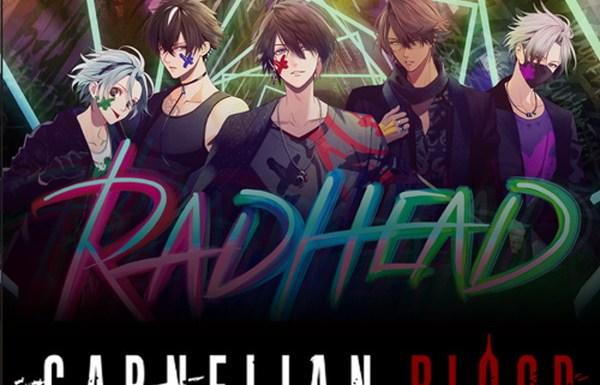 EROSION RAD HEAD