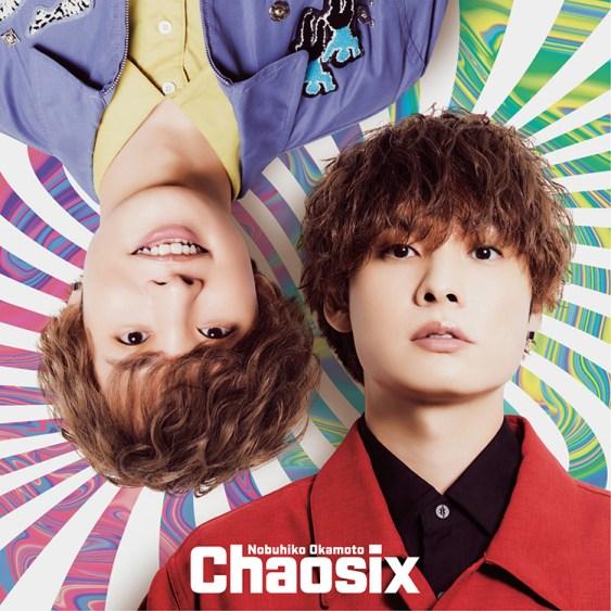 Nobuhiko Okamoto Chaosix
