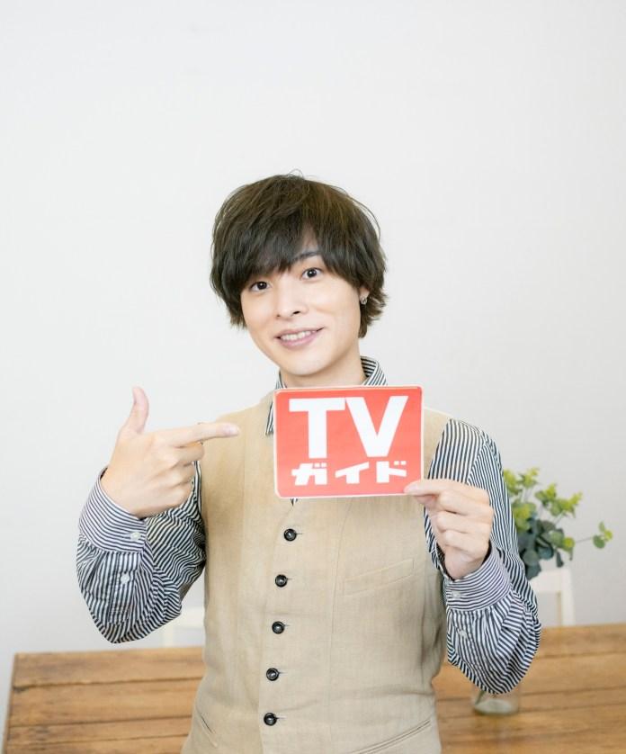 Nobuhiko Okamoto Weekly TV Guide 2021