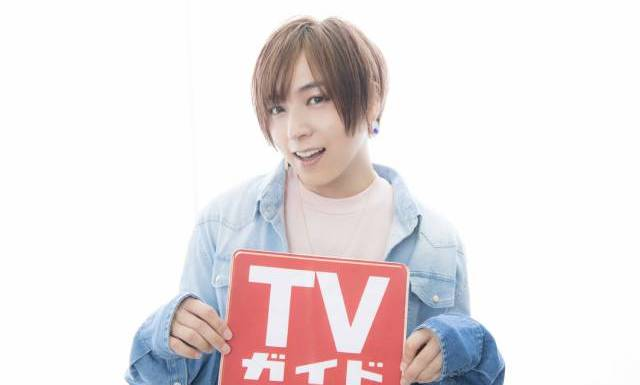 Shouta Aoi Weekly TV Guide Dec 11, 2020