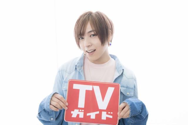 Shouta Aoi Weekly TV Guide Dec 11, 2020