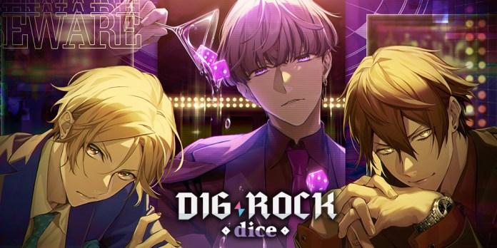 DIG-ROCK Dice series