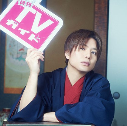Shugo Nakamura Monthly TV Guide March 2021 preview
