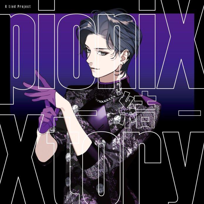 pioniX-Xtory-Ketsu-