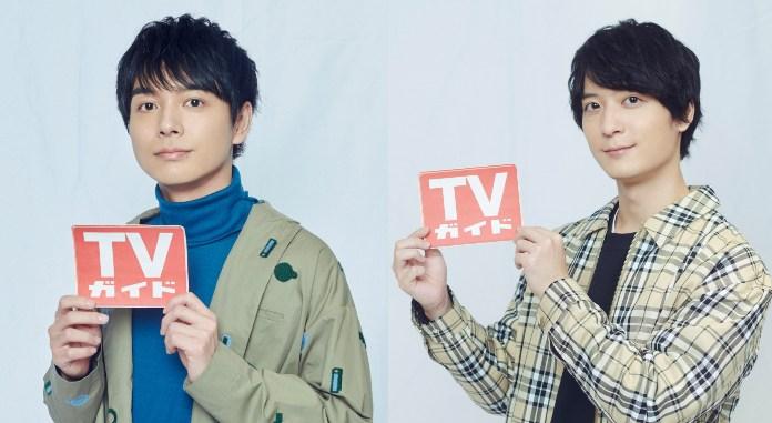 Junya Enoki and Yuichiro Umehara Weekly TV Guide